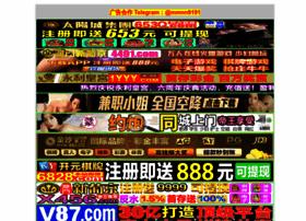 shadilagn.com