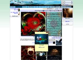 shadiy.miyanali.com