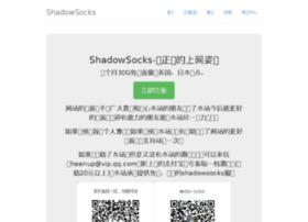 shadowsocks5.com