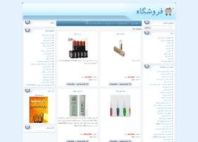 shady-arayshy.shoperzfa.com
