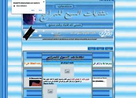 shady018.ahlamontada.com