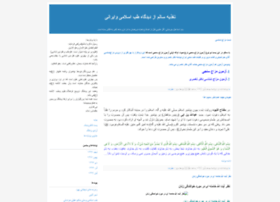 shafa-110.blogfa.com