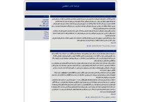 shafaghicarpets.blogfa.com