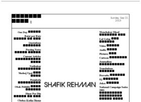 shafikrehman.com