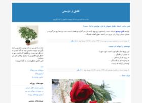 shaflora.blogfa.com