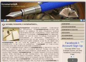 shaforostova.com