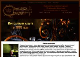 shagalov.ru