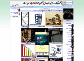 shahab-off.miyanali.com