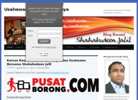 shahabudeenjalil.com