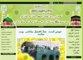 shahafzalbiabani.com