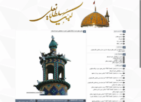 shahideardehal.blogfa.com