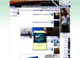shahin-d.miyanali.com