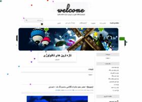 shahin-n.loxblog.ir