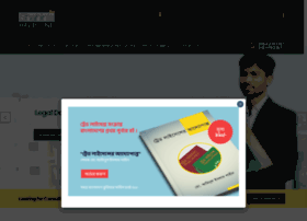 shahins-helpline.com