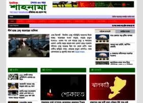 shahnamabd.com