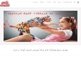 shahreagahi.com
