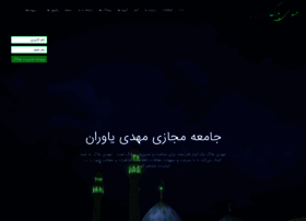 shahroudi.mahdiblog.com