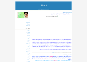 shahryari1404.blogfa.com