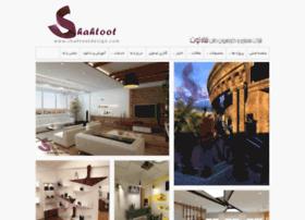 shahtootdesign.com