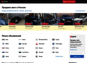 shahty.drom.ru