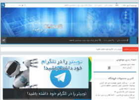 shahvar.net