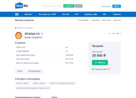 shaiya.ru