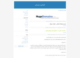shajalali.blogfa.com