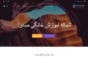 shakhes.net