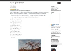 shakilmunshi.wordpress.com