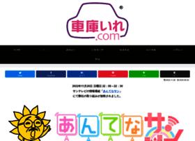 shakoire.com