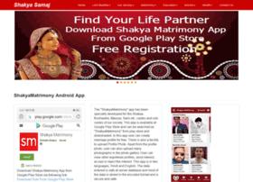 shakyasamaj.com
