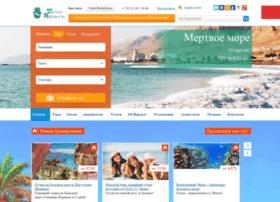 shalomtravel.ru