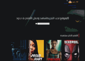 sham-sat.com