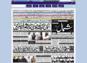 shamal.com.pk