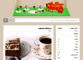 shamchidarim.com