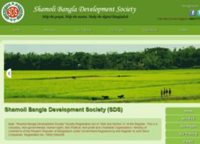 shamolibangla.com