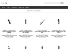 shampoan.com