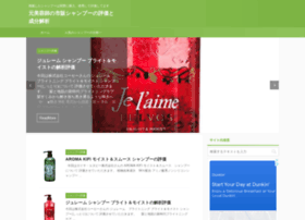 shampoo-labo.com