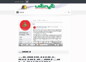 shan.panglong.org