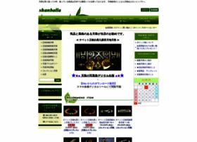shanballa.com