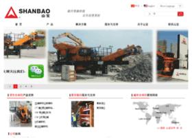shanbao.com.cn