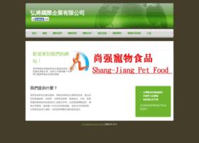 shang-jiang.com.tw