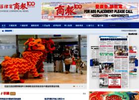 shangbao.com.ph