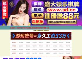 shangcaiky.com