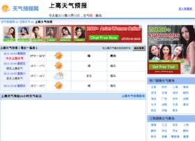 shanggao.tqybw.com