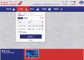 shanghai-air.com