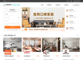 shanghai.citytogo.com.cn