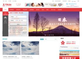 shanghai.ctsho.com