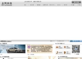 shanghai.dcsvw.com.cn