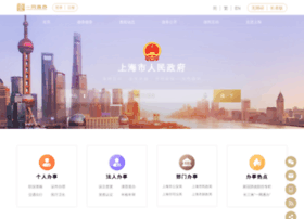 shanghai.gov.cn